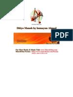 Ditiyo Manob by Humayun Ahmed[Science Fiction]