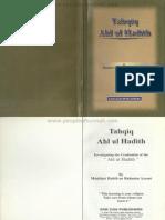 Tahqiq Ahl Al-hadith