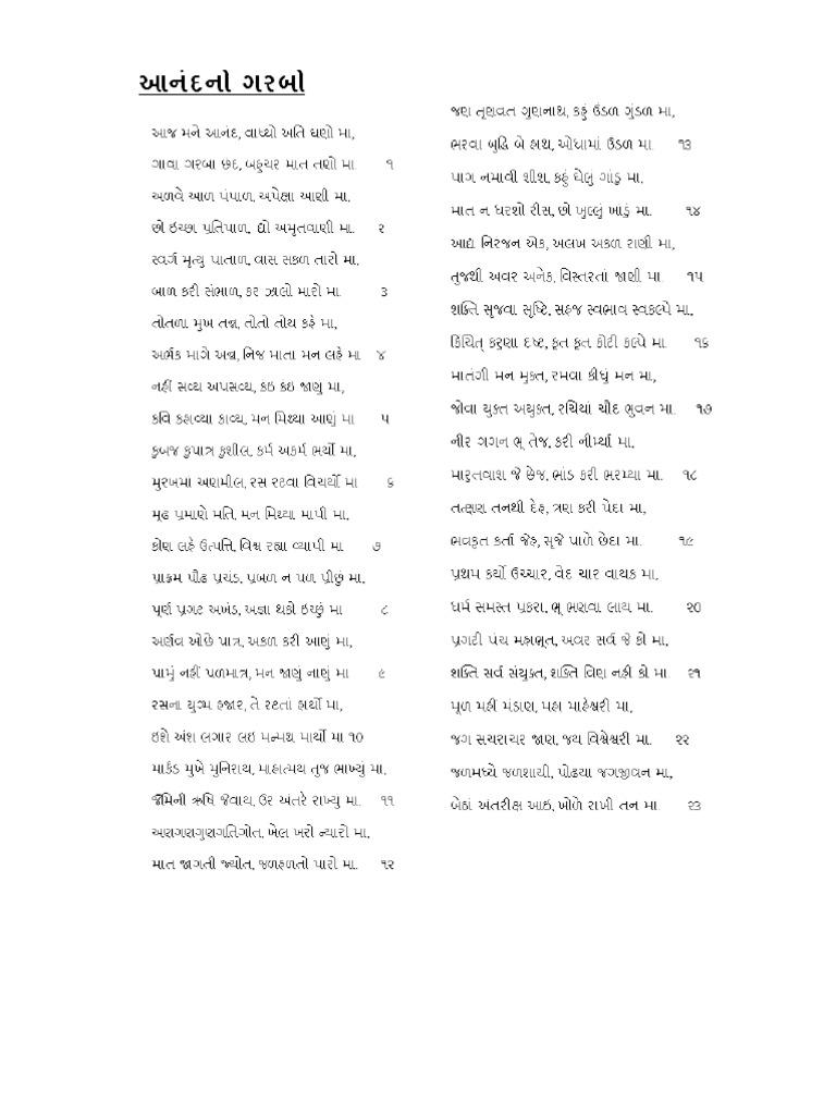 the secret book in gujarati pdf download