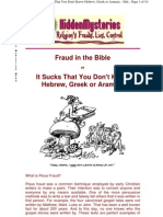 2- Fraud in the Bible - What is Pious Fraud