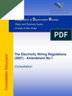 ADDC Regulation