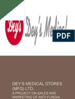 Dey's Medical Stores ltd