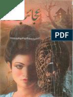 Ajaib Khana Part-2 By MA Rahat