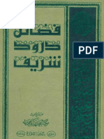 Fazail-E-Durood Shareef by Shaykh Muhammad Zakariyya Kandhelvi (r.a)