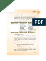 Omnia Thai Handbook-Chap 3 1