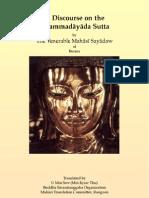 A Discourse on the Dhammadayada Sutta[1]