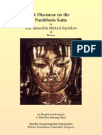 A Discourse on the Purabheda Sutta[1]