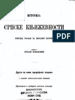 Stojan Novakovic - Istorija Srpske Knjizevnosti
