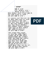 Shiv Kumar Chandi Dian Golian
