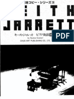 Keith Jarrett Stantards Vol 2