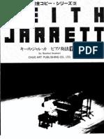 Keith Jarrett Stantards Vol 2