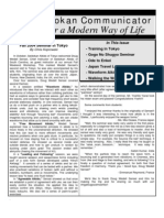 The Seidokan Communicator - Aikido for a Modern Way of Life