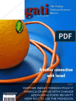 Pragati Issue16 Jul2008 Community Ed