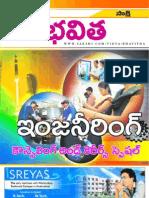 Bhavitha Booklet Revised