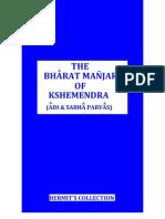 The Bharata Manjari of Kshemendra (1918)-Adi & Sabha Parvas
