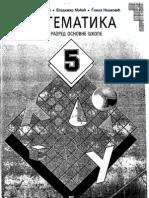 Matematika v Razred OS - Zavod Za Udzbenike