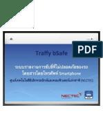 540907-Traffy-bSafe