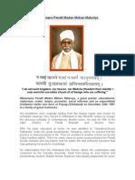 Mahamana Pandit Madan Mohan Malaviya
