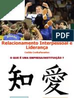liderança_relacionamento interpessoal