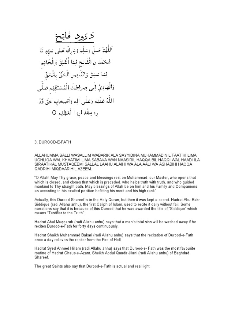 3  DUROOD-E-FATH English, Arabic Translation and Transliteration