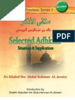 Selected Adhkaar Situations & Supplications