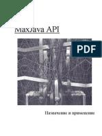 MaxJava API
