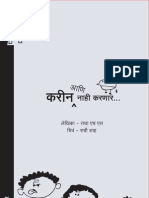 Do and Don't - Marathi