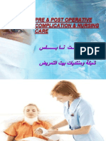 Pre & Post Operative Nursing Care