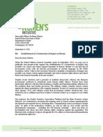 Nobel Women Letter to Clinton-Burma Inquiry-september 2011