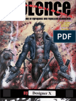 Violence RPG