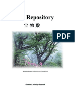 The Repository - Gordon Christy-Stefanik