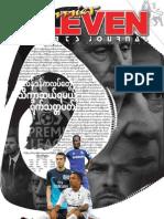 Premier Eleven Vol 9 No 2