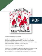 Humen Blood Groups