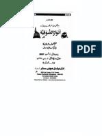 Anwar E Sufiya MAY to AUG 2007 Text