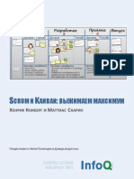 Scrum In Action Pdf