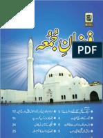 Faizan-e-Juma