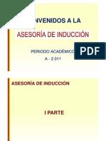 Asesoria de Induccion SEMESTRE a-2011