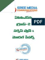 Appsc Gr-2 Success Plan