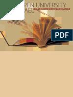 Oui Books Catalog