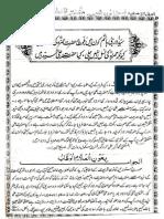 Syed Koun, By Ibn e Hakeem Ul Ummat, Mufti Iqtidaar Ahmad Naeemi 'Alayhirrahma