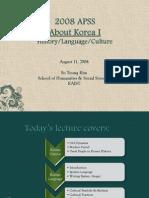 25 About Korea1