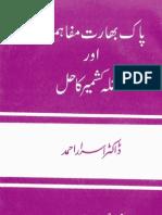 Pakistan Bharat Mufahmat Aur Masala e Kashmir Ka Hall