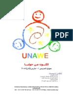 Intro Sky Complete Arabic 157
