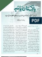 Pakistan Ya Shahadat