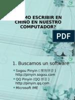 2 Escribir Chino en PC (Sogou Pinyin)