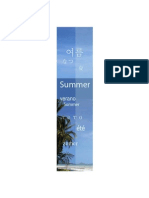 03 Bookmark 4season Summer Front 3 Revised