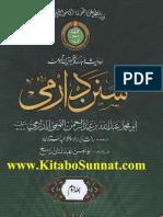 Sunan- darmi-(Urdu)-2