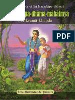 Navadvipa Dhama Mahatmya 1st Eng