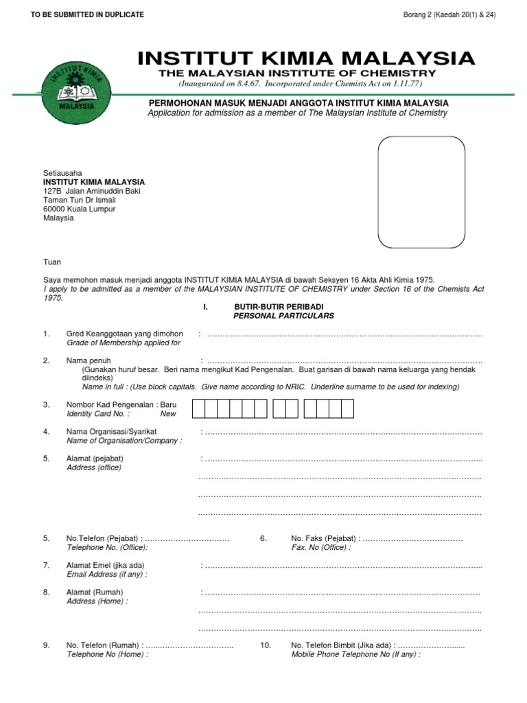 1555338491?v=1 Online Application Form For Army Education Corps on