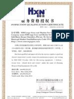 Zhejiang Hengxin Ship Equipments CO.,L TD.